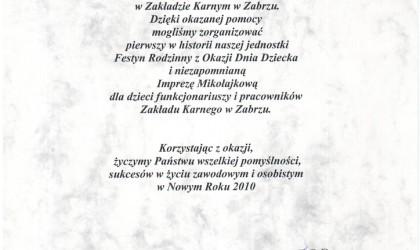 Podziękowanie od Dyrektora Zakładu Karnego w Zabrzu (rok 2010)